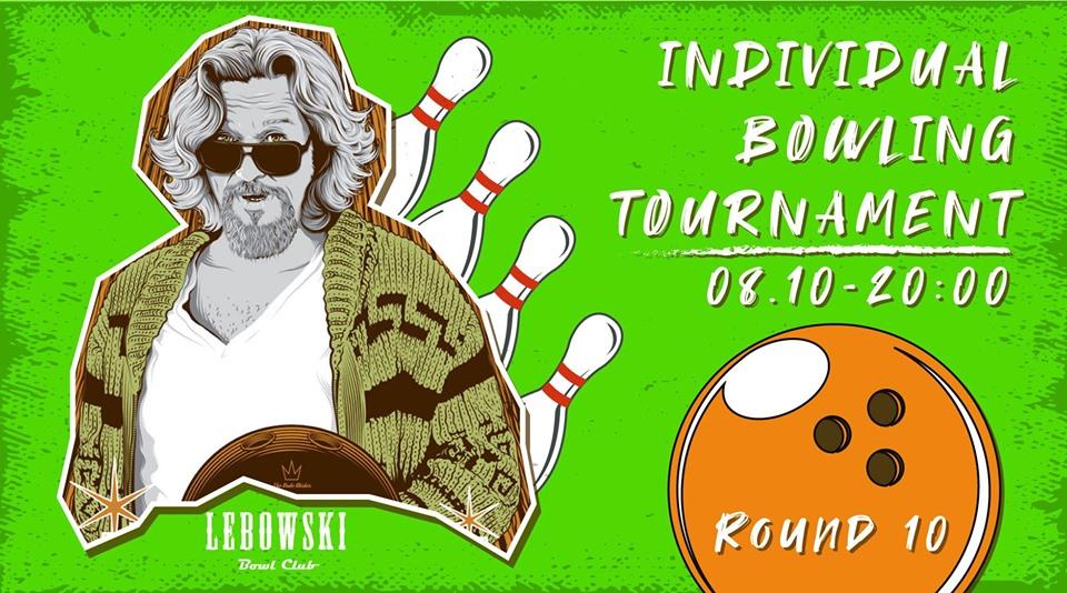 Individual bowling tournament, Round #10 photo