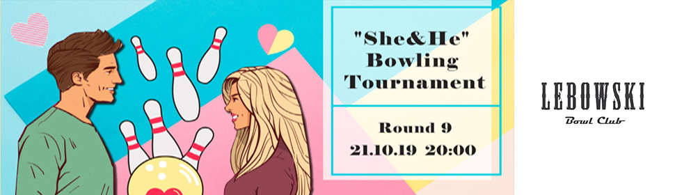 "Couples Bowling Tournament ""SHE & HE"" Round #9  photo"
