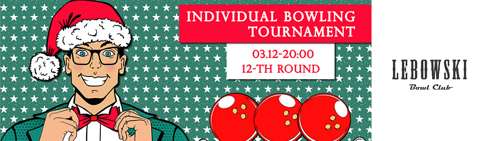 Individual bowling tournament, Round #12 photo